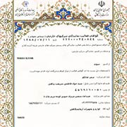 pardis-certificates