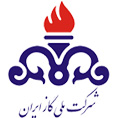 شرکت ملی گاز ایران - پردیس صنعت