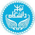 دانشگاه تهران - پردیس صنعت