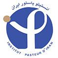 انستیتو پاستور ایران - پردیس صنعت