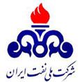 شرکت ملی نفت ایران - پردیس صنعت