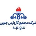 شرکت مجتمع گاز پارس جنوبی - پردیس صنعت