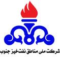 شرکت ملی مناطق نفت خیز جنوب - پردیس صنعت