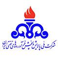 شرکت ملی پالایش و پخش فرآورده های نفتی ایران - پردیس صنعت