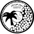 سیمان خوزستان - پردیس صنعت